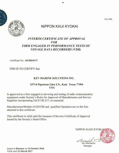 NKK CLASS29032017-1